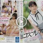 高嶋めいみFALENOAVデビューのフル動画を無料視聴